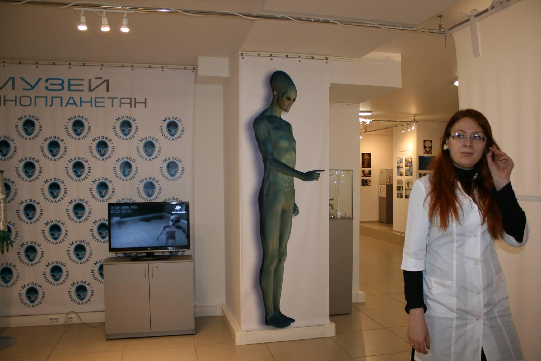 музей инопланетян новосибирск фото